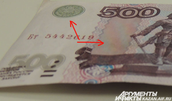 Изображение - Фальшивая 5000 купюра как определить DSCN0147
