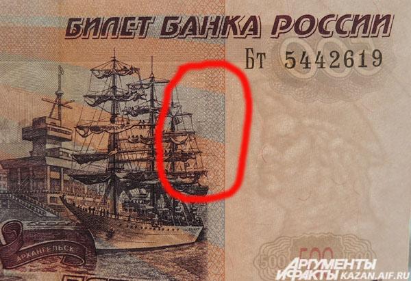 Изображение - Фальшивая 5000 купюра как определить DSCN0148