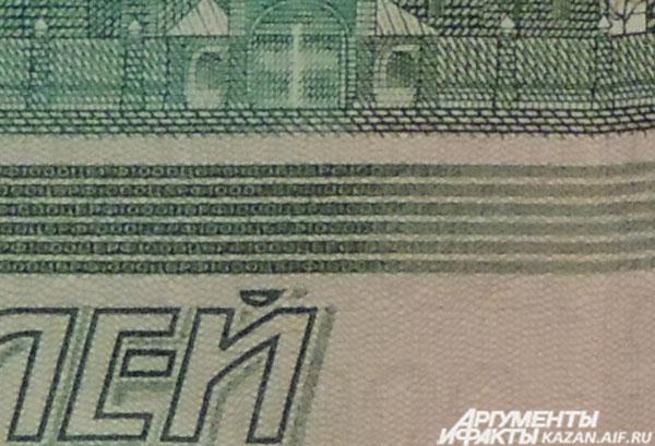 Изображение - Фальшивая 5000 купюра как определить DSCN0172