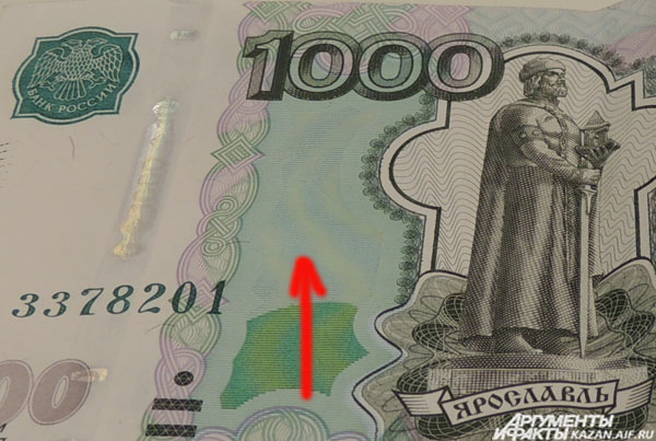 Изображение - Фальшивая 5000 купюра как определить DSCN0211