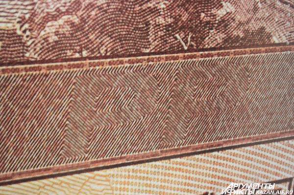 Изображение - Фальшивая 5000 купюра как определить IMG_1416