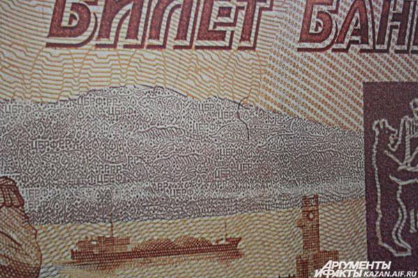 Изображение - Фальшивая 5000 купюра как определить IMG_1421