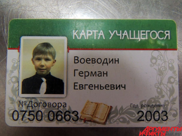 Ключевая ставка ЦБ РФ на сегодня