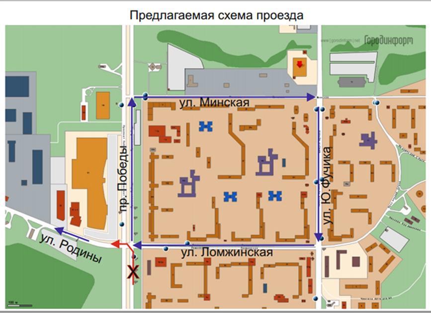 ГИБДД по городу Казань